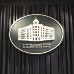 @POTUS Twitter povezan sa GMAIL nalogom – Kakva je situacija u Srbiji?